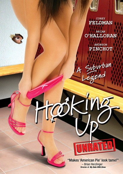 ����� - (Hooking Up)