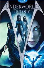 Другой мир: Трилогия - (Underworld: Trilogy)