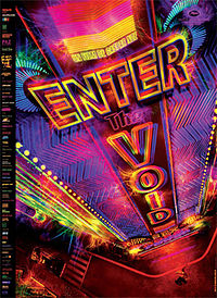 ���� � ������� - (Enter the Void)