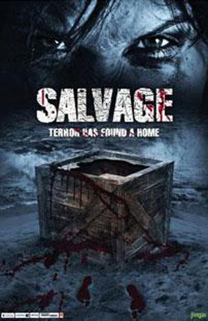 Контейнер - (Salvage)
