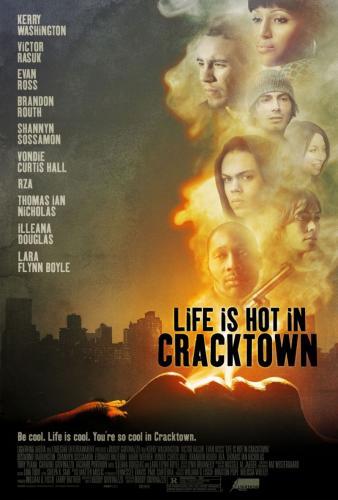 Веселая жизнь в Крэктауне - (Life Is Hot in Cracktown)