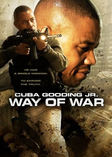 Путь войны - (The Way of War)
