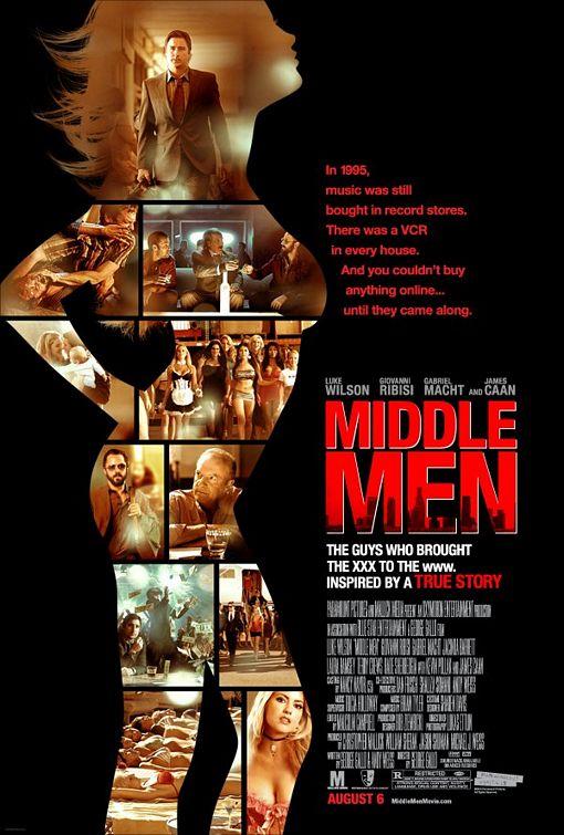 Посредники (Меж двух огней) - (Middle Men)