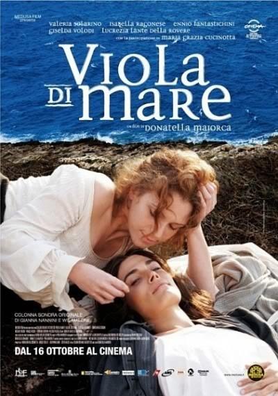 Морская фиалка - (Viola di mare)