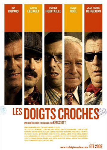 ������ ������ - (Les doigts croches)