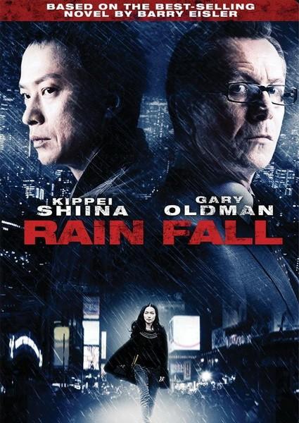 Рэйн Фолл - (Rain Fall)