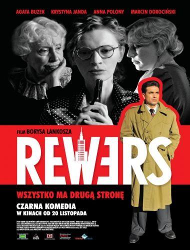 Реверс - (Rewers)