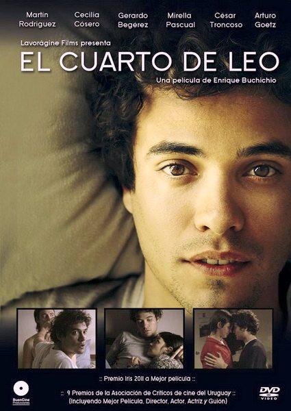 Комната Лео - (Leo's Room)