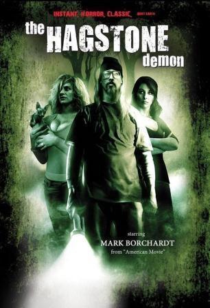 Демон из Хагстоуна - (The Hagstone Demon)