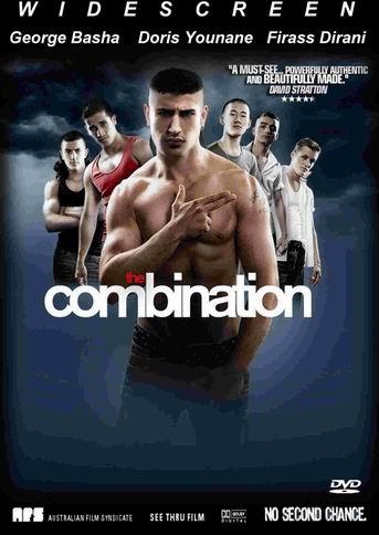 Комбинация - (The Combinatio)