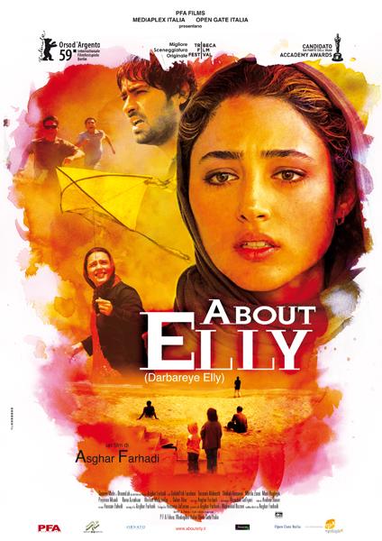 История Элли - (Darbareye Elly)