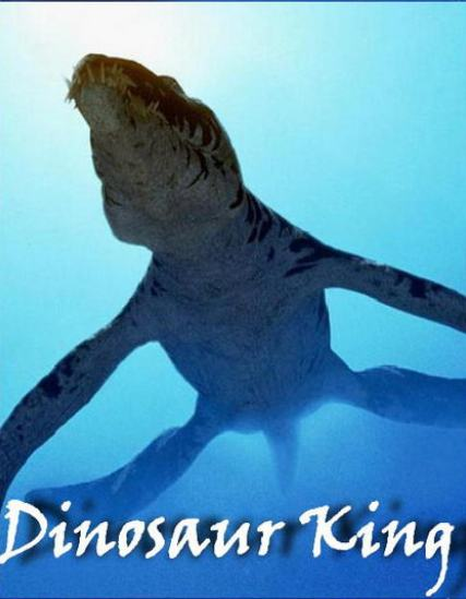 Discovery: Гигантские чудовища: Король динозавров - (Mega Beasts: Dinosaur King)