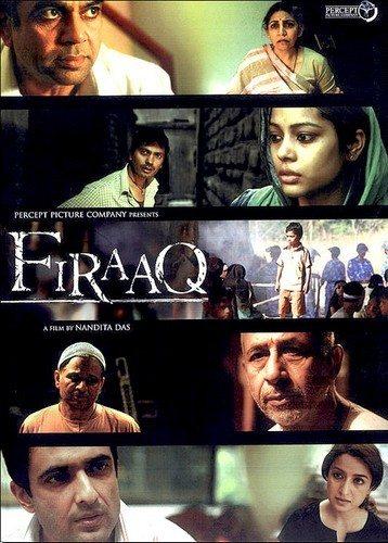 Разлука - (Firaaq)