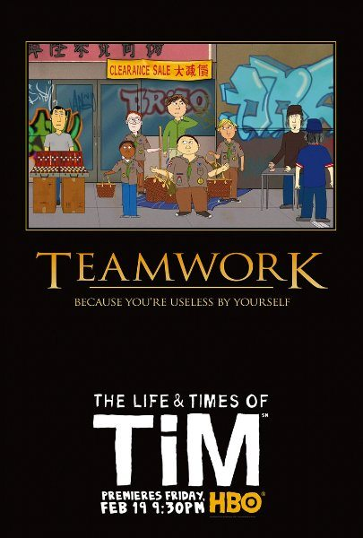 ����� � ����������� ���� - (The Life & Times of Tim)