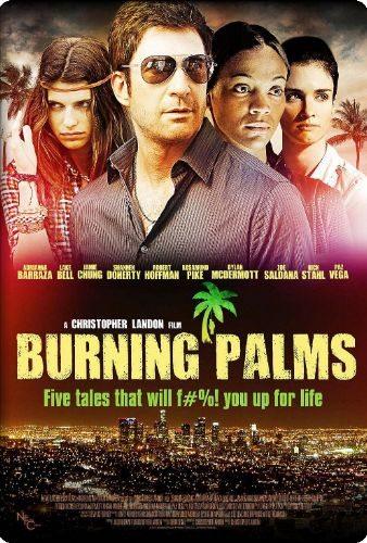 Горящие пальмы - (Burning Palms)