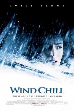 Призраки - Wind Chill