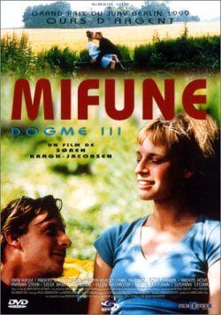 Последняя песнь Мифунэ - Mifunes sidste sang