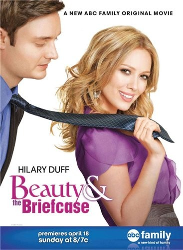 ������ ���� ����� - (Beauty & the Briefcase)