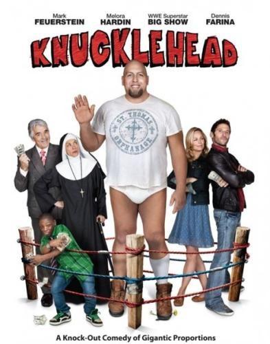Железная башка (Твердолобый) - (Knucklehead)