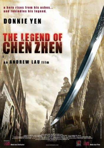 Кулак легенды: Возвращение Чен Жена - (Jing mo fung wan: Chen Zhen)