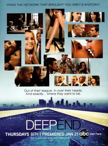 � ������� ������ - (The Deep End)