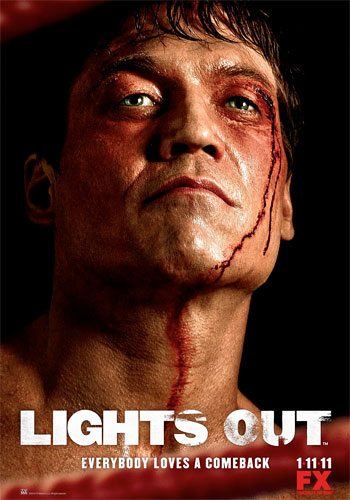 ������ ���� - (Lights Out)