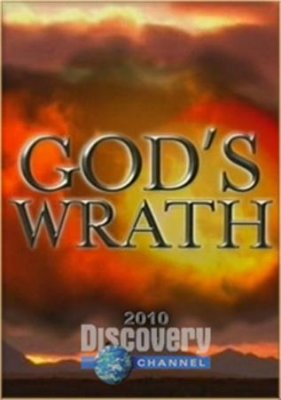Discovery : ����� ���� - (Discovery : God)