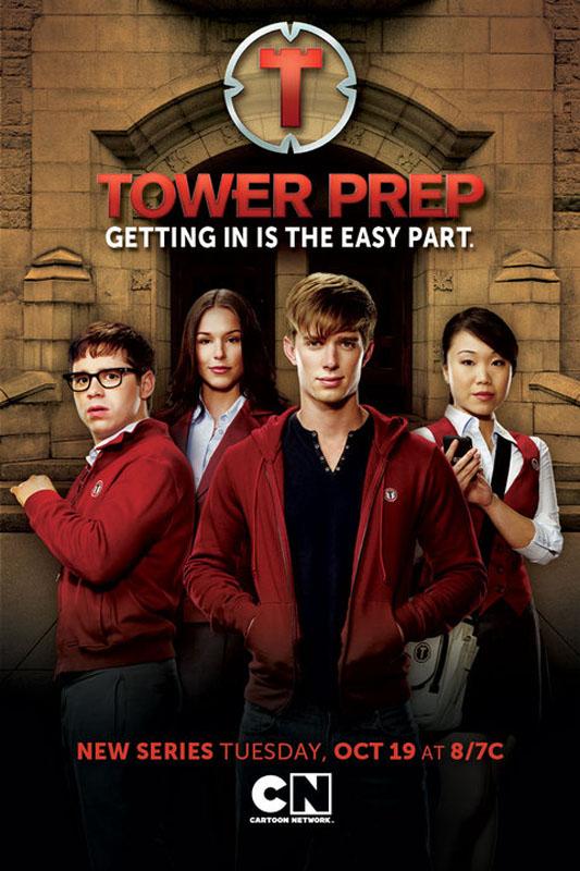 Башня Познания - (Tower Prep)