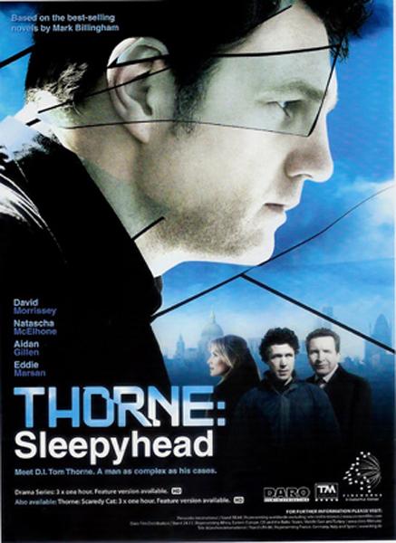 Торн - (Thorne)