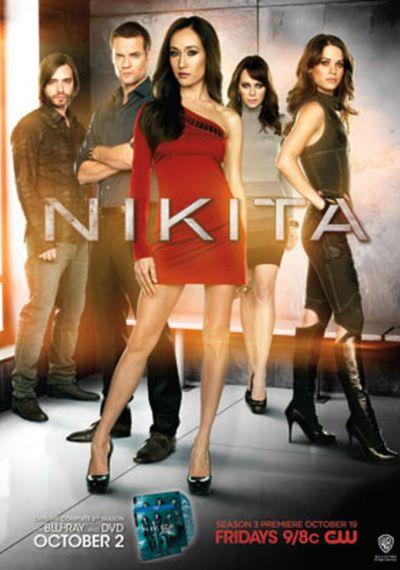 Никита - (Nikita)