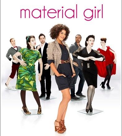 Меркантильная девушка - (Material Girl)