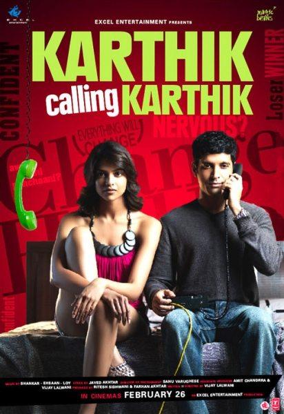 Картик звонит Картику - (Karthik Calling Karthik)