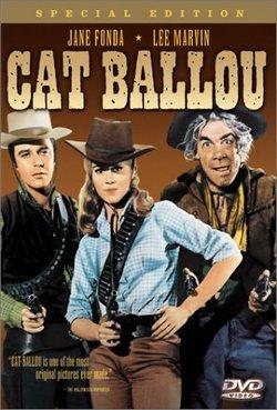 Кошка Балу - Cat Ballou