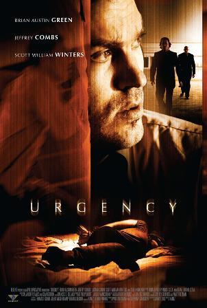 Срочность - (Urgency)