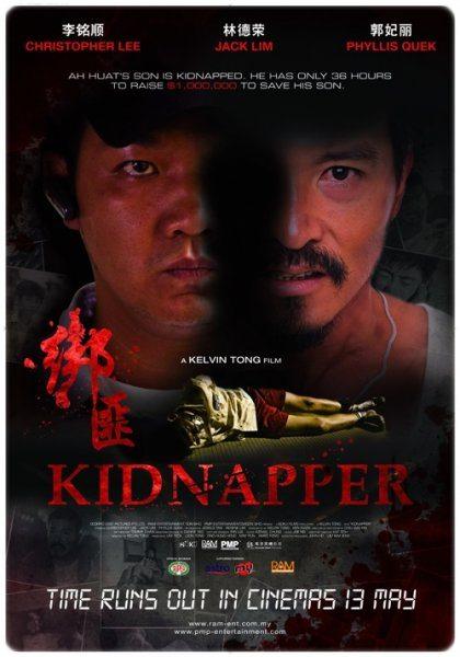 Похититель - (Bang fei (Kidnapper))