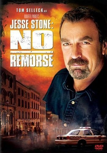 Правосудие Стоуна: Никакого раскаяния - (Jesse Stone: No Remorse)