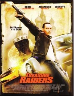 Охотники за сокровищами - Treasure Raiders