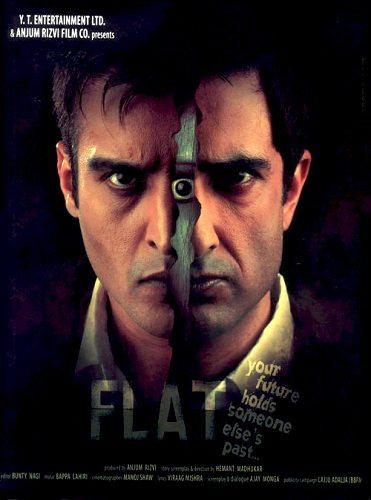Квартира - (A Flat)