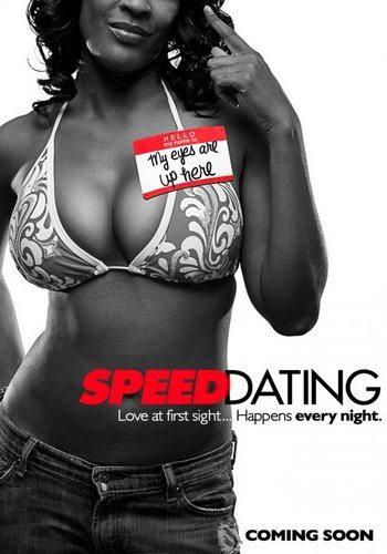 Быстрые свидания - (Speed-Dating)