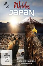 Дикая природа Японии - (Wildes Japan)