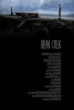 Заброшенная бухта - Mean Creek