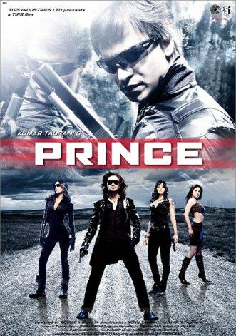 Принц - (Prince)