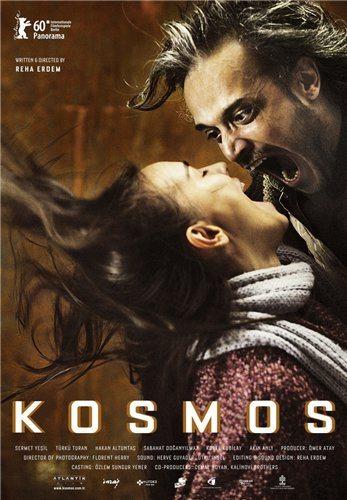 Космос - (Kosmos)