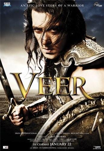 Вир - герой народа - (Veer)
