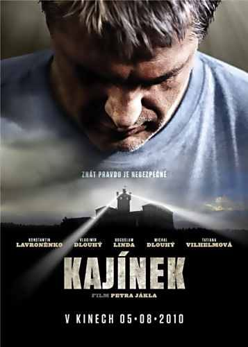Кайинэк - (Kajinek)