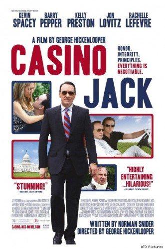 Казино Джек - (Casino Jack)