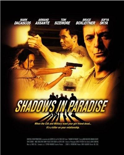 Тени в раю - (Shadows in Paradise)
