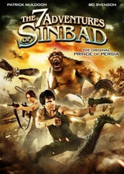���� ����������� �������� - (The 7 Adventures of Sinbad)