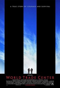 Башни-близнецы - World Trade Center