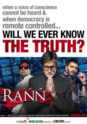 Битва телеканалов - (Rann)